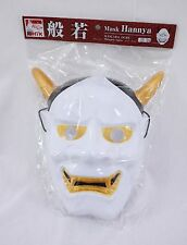 般若面 - Masque Hannya - Démon - Import direct Japon #05