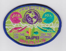 2015 SCOUTS OF CHINA (TAIWAN) - Jamboree On the Air & Internet JOTA JOTI Patch B