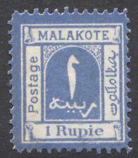 DOA Witu Malakote Ausgabe 1 Rupie ungebraucht