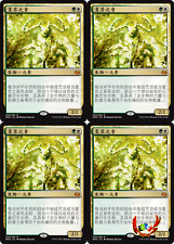 MTG MODERN MASTERS 2017 MM3 CHINESE VOICE OF RESURGENCE X4 MINT CARD
