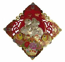 """13.5""""x13.5"""" Chinese New Year Decoration"""