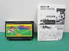 NES -- FAMILY STADIUM -- Copied manual. Famicom. baseball. Japan Game. 10477