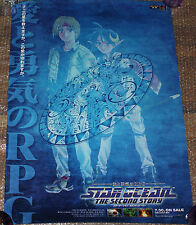ULTRA RARE Star Ocean The Second Story Playstation Promo Poster 2 Evolution PS1
