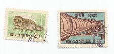 La Cina? Corea? PUZZOLA? Pipeline. due francobolli; Usato Sconosciuto