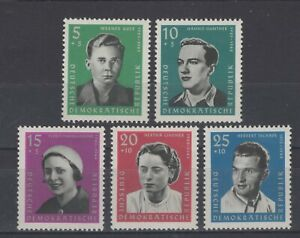DDR 1961. Memory of foreign victims of the Nazis. Scott # B71-B75. MNH, VF