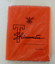 "Vtg NIP Thai Raw Silk Fabric Material 4.5 Yards BurntOrange TSHINAWATRA 80""x160"""