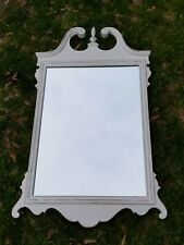 Distressed Mirror, (Glass 19 1/4 X 27 1/8)