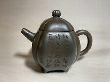 Qing YiXing Zisha Teapot  TianQing Ni Clay by SHAO Hengyu 清邵亨裕天青泥紫砂壶