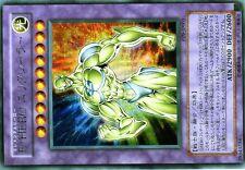 Ω YUGIOH CARTE NEUVE Ω SECRET ULTRA RARE PP9-JP001 E-HERO ELIXERER