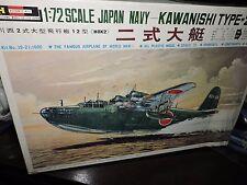 HASEGAWA 1/72nd SCALE JAPANESE WW2 KAWANISHI  TYPE 2( EMILY) MODEL KIT  # JS-21