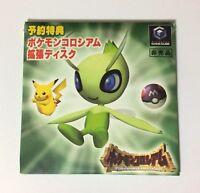 USED GC Pokemon Colosseum Celebi Bonus Disc JAPAN Nintendo GameCube Japanese
