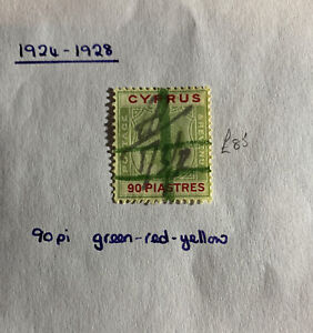 1924-1928 Cyprus 90 Pi Green-Red-Yellow Postage Stamp