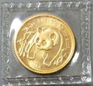 1986 GOLD CHINA SEALED 3.11 GRAM 10 YUAN PANDA 1/10 OZ COIN