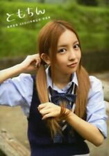 BRAND NEW - Tomochin Tomomi Itano Photo Book [2013] (Japanese) - SEALED