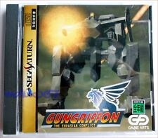 SEGA SATURN GAME COMPLETE ADULT OWNED - GUNGRIFFON - JAPANESE VERSION
