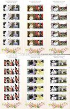 SOLOMON ISLANDS MNH  SHEETS 2005 A ROYAL YEAR SG 1138-1149