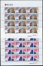 China PRC 2012-2 Bank of China Bankgebäude Architektur 4331-32 Kleinbögen ** MNH