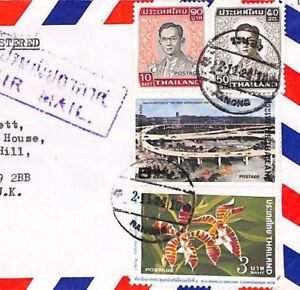 THAILAND *Ranong* Registered Airmail Cover ORCHID Flowers TIN COMPANY 1981 XX216