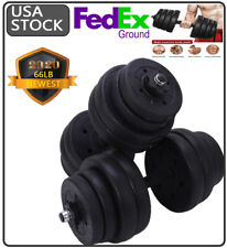Total 66 LB Weight Dumbbell Set Adjustable Cap Gym Barbell Plates Body Workout