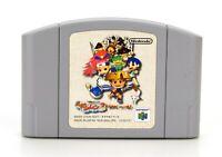 """Nintendo 64 N64 JAP NTSC-J """"Fushigi no Dungeon: Fuurai no Shiren 2"""" nur Modul"""