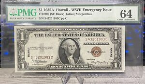 $1 1935A Hawaii WWII Emergency Issue (SC Block) PMG 64 Choice Uncirculated
