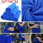 New 20Pcs 30*70cm Car Auto Care Washing Cloth Absorbent Towels Clean Microfiber
