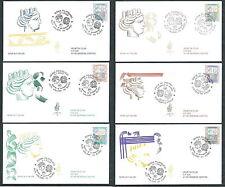 2002 ITALIA FDC VENETIA 1132 ALTI VALORI TIMBRO DI ARRIVO - ED