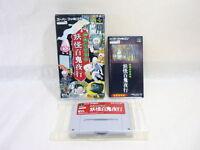 YOKAI HYAKKI YAKO Mizuki Shigeru Super Famicom Nintendo JAPAN Boxed Game sf