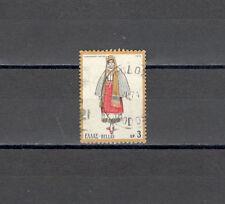 GRECIA1077  - SERIE COSTUMI  1972   -  MAZZETTA  DI 10 - VEDI FOTO