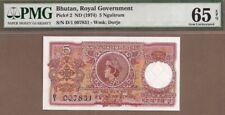 BHUTAN: 5 Ngultrum Banknote,(UNC PMG65),P-2,1974,No Reserve!