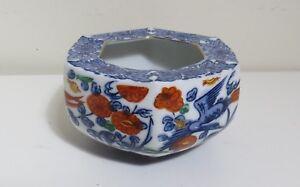 Porcelain Imari Style 6 Sided Planter Blue Birds & Orange Flowers