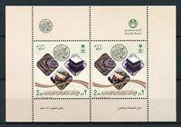 Saudi Arabia 2017 MNH Holy Kaaba 2v M/S Mosques Islam Religion Stamps