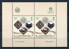 Saudi Arabia 2017 MNH Holy Kaaba 2v M/S Mosques Islam Religion Stamps