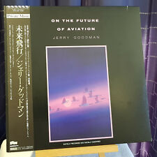 Jerry Goodman – On The Future Of Aviation  - LP - PMP-28002 Japanese c/w strip