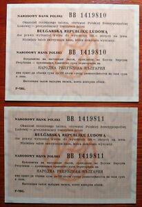 Poland / Bulgaria  -  1 x Transit voucher 150 zł [BB] Very rare!