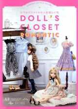 Doll's Closet Romantic - Japanese Craft Book