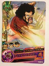 Dragon Ball Heroes Rare H1-44