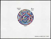 FRANCE #1713 Art. Abstract. Agam. Peace. Deluxe Proof. Very Fine! Mint!