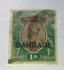 1932 Bahrain SC #12 KGV  India postage used stamp