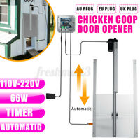 Automatic Chicken Coop Door Auto Opener Cage Metal Closer Timer infrared Ant