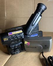 SAMSUNG VP-L150 8mm CAMCORDER