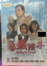 SOLDIER OF FORTUNE 香城浪子1982 (6 DVD SET) (NON ENG SUB) ALL REGION