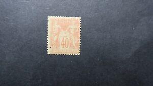 Type Sage N° 94  ( orange Pale ) Neuf *  Gomme  Originale TB  Cote 175 €