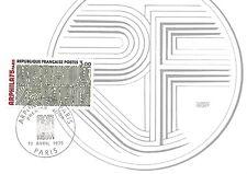 Carte Maximum FDC France ART ET GRAPHISME Avril 1975 PARIS