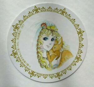 Ouke no monshou Carol coaster Imperial Hotel Tokyo limited Crest of Royal Family
