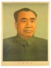 China Military Leader Zhu De History Retro Vintage Portrait Wall Poster W/ Tube