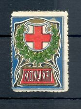 GREECE 1915 ca. - KONAKRI -POSTER STAMP --RED CROSS --F/ VF