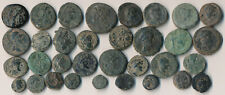 33 Ancient Greek Coins (All Authentic > See Pictures) You Identify > No Reserve