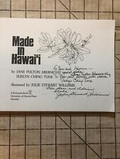 1983 Made In Hawaii Signed Julie Stewart Williams Jane Fulton Abernethy Suelyn