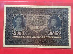 5 MAREK 1920 BILLET POLOGNE / POLSKA KRAJOWA KASA POZYCKOWA 7 FEVRIER 1920 -